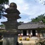Gyeongju's Namsan Mountain: A Magical Hike into South Korea's Past