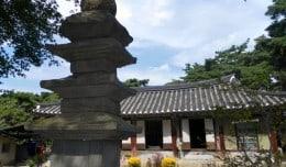 A Buddhist Temple on Namsan Mountain in Gyeongju, South Korea.