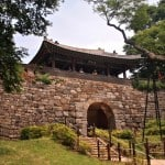 Hiking the Great Wall of Seongnam, South Korea