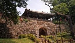 The south gate of Namhansanseong in Seongnam, South Korea.