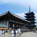 Visiting Nara Park in Japan's Ancient Capital