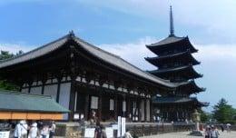 Kōfuku-ji Temple in Nara, Japan