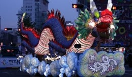A dragon float during the 2010 Lotus Lantern Parade in Seoul, South Korea.