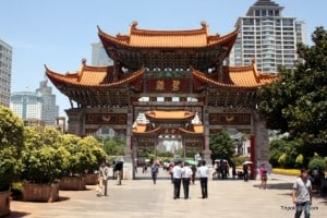 The Golden Horse Memorial Archway in Kunming, China.