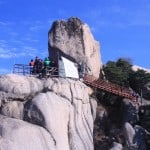 Don't Let the Adjumma Pass You By: Hiking in Korea's Seoraksan National Park