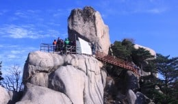The Summit of Ulsanbawi in Seoraksan National Park just outside of Sokcho, South Korea.