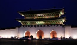 Gwanghwamun Gate in downtown Seoul, South Korea is the outer gate of Gyeongbokgung Palace.