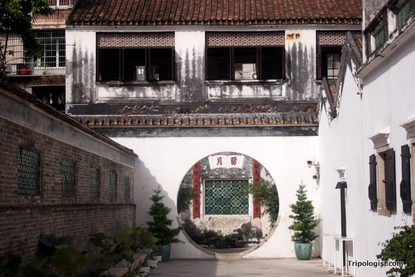 The interior of Mandarin's House, one of the things to do in Macau.