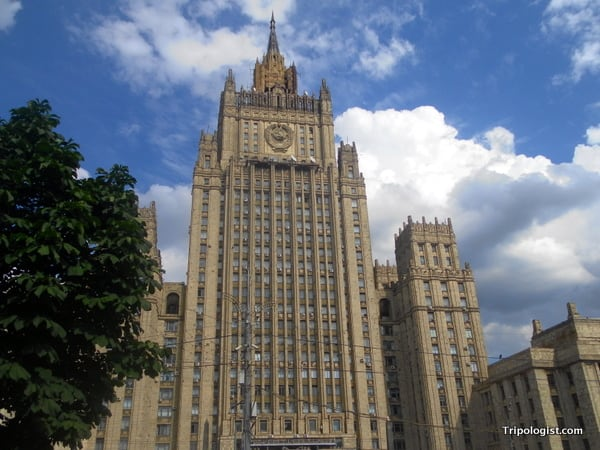 The Ministry of Foreign Affairs Building - One of the Seven Sisters in downtown Moscow, Russia.