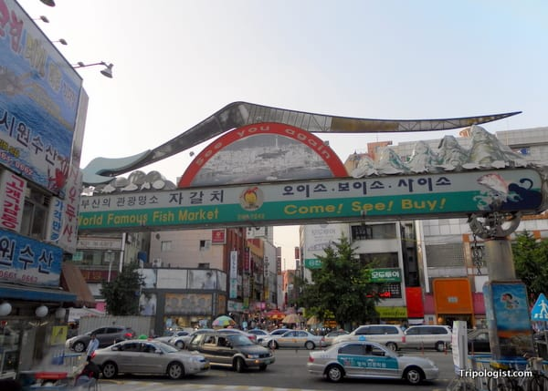 The entrance to Jagalchi Fish Market in downtown Busan, South Korea.