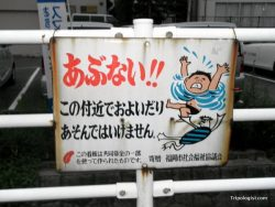 7 Hilarious English Translation Fails from Public Signs in Asia