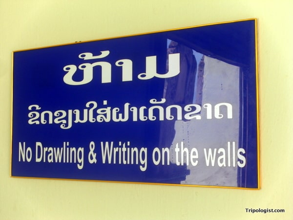 No Drawling on the Walls.